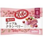 Kit Kat Luxury Chocolat Ruby, amandes et cranberries 87 Gr x 1