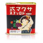 Sakuma Drops Grave of the Fireflies 115 Gr x 12