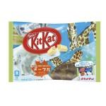 Kit Kat Sirop d'érable 119 Gr x 1