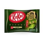 Kit Kat double Thé vert Matcha poche souple 128 Gr x 1